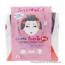 Suginomi Japanese Face Pack Collagen Towel Reusable Mask Maiko Made in Japan
