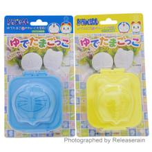 Kokubo Hard Boiled Egg Bento Mold Shaper Doraemon & Dorami Set of 2 Made in Japan