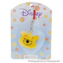 Disney Winnie the Pooh Screen Cleaning Phone Charm