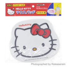 Skater Sanrio Hello Kitty Kawaii Mouse Pad Japan Import
