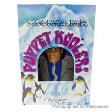 Michael Jackson Moonwalker Puppet Koolers Drink Holder 1988 RARE New In Box