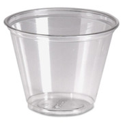 Dixie Crystal Clear Cup - 3