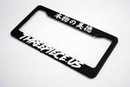 threepieceus Logo License Plate Frame