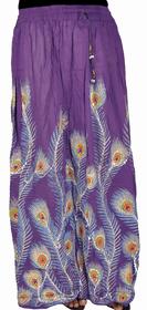 Designer Skirt #DS1256
