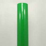 """LIght Green 751 (Gloss) 12"""" x 5yd"""