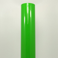 "Yellow Green 751 (Gloss) 12"" x 5yd"