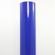 """Brilliant Blue 751 (Gloss) 12"""" x 5yd"""