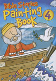 Bible Stories Painting Book 4 cover photo