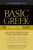 Basic Greek in 30 Minutes a Day: A Self-Study Introduction to New Testament Greek cover photo
