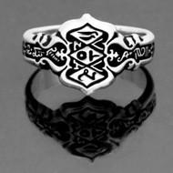 Psychic Ring