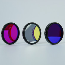 Optolong SHO narrowband filters