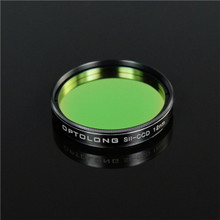 Optolong 12nm sulphur-II filter