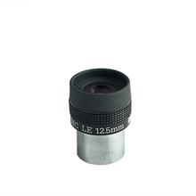 Takahashi LE 12.5mm Eyepiece