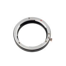 QHYCCD Canon Lens Adapter (M54) (020071)