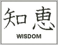 Japanese Symbol Wisdom