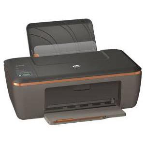 HP DeskJet 2512 printer