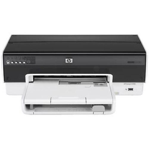 HP DeskJet 6988 printer