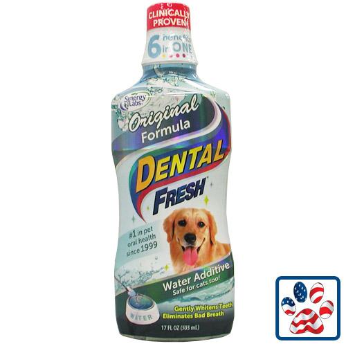 Dental Fresh For Dogs 17oz Bottle