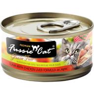 Fussie Cat Premium Tuna with Chicken Liver in Aspic