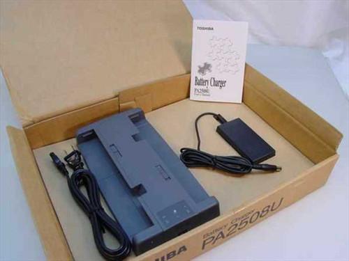 Toshiba Battery Charger PA2508U w/AC Adaptor Portege 7000 (PA2508U)