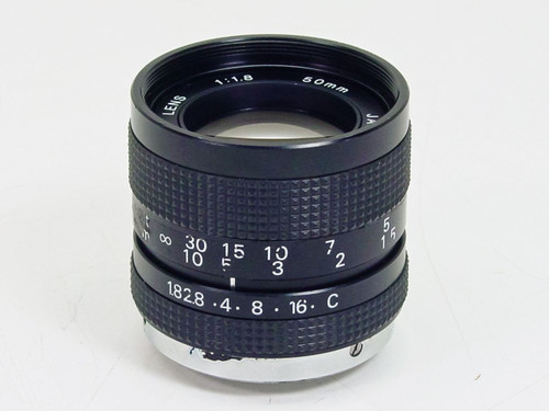 Computar 50mm  TV Lens - C Mount
