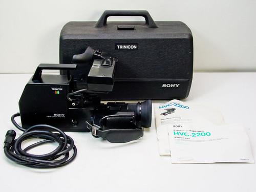 Sony  Trinicon HVC-2200  Video Camera