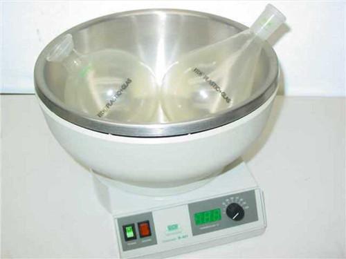 Buchi / Brinkmann  B-481  WaterBath Chiller / Water Bath