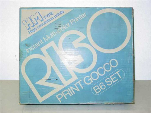 Riso B6 Set  Print Gocco Instant Multi-Color Printer