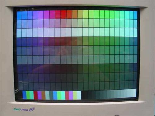 """Magview VM700E  17"""" SVGA Monitor"""