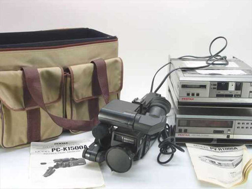 Pentax PV-SR1000A  Portable Video Rack System