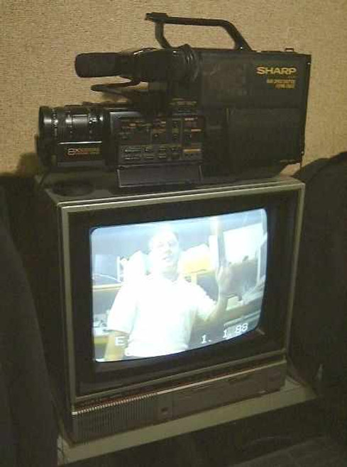 Sharp VL-L80U  Video Camera