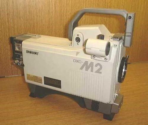 Sony DXC-M2  Professional Broadcast Camera body