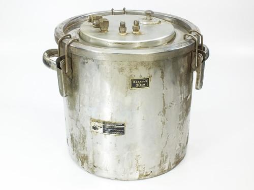 "Stainless Steel 5.4 Gallon Pressure/Paint/Fluid Tank 1/4"" NPT Ports"