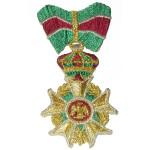Iron On Patch Applique - Medal Applique 7825