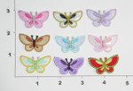 "Iron On Patch Applique - Butterfly Shiny Wings 1 3/8"" X 7/8"" *Colors*"