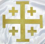 "Iron On Patch Applique - Jerusalem 5 Part Cross 10"" Metallic Gold"
