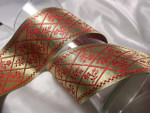 "Jacquard Ribbon 2 7/8"" (73mm) Fancy Metallic Floral Lattice Per Yard"