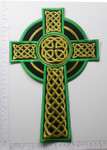 "Iron On Patch Applique - Celtic Cross Black Emerald & Gold 12"" x 7 3/4"""