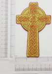 Iron On Patch Applique - Celtic Cross Gold