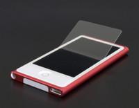 AFP Crystal Film for iPod nano 7