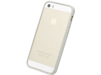 Flat Bumper Silver & White for iPhone SE 5s/5