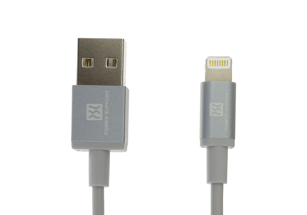 USB 2.0 Type A to Lightning - Gray