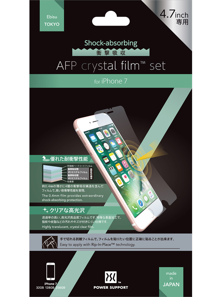 Shock-absorbing AFP Crystal Film Set for iPhone 7 package
