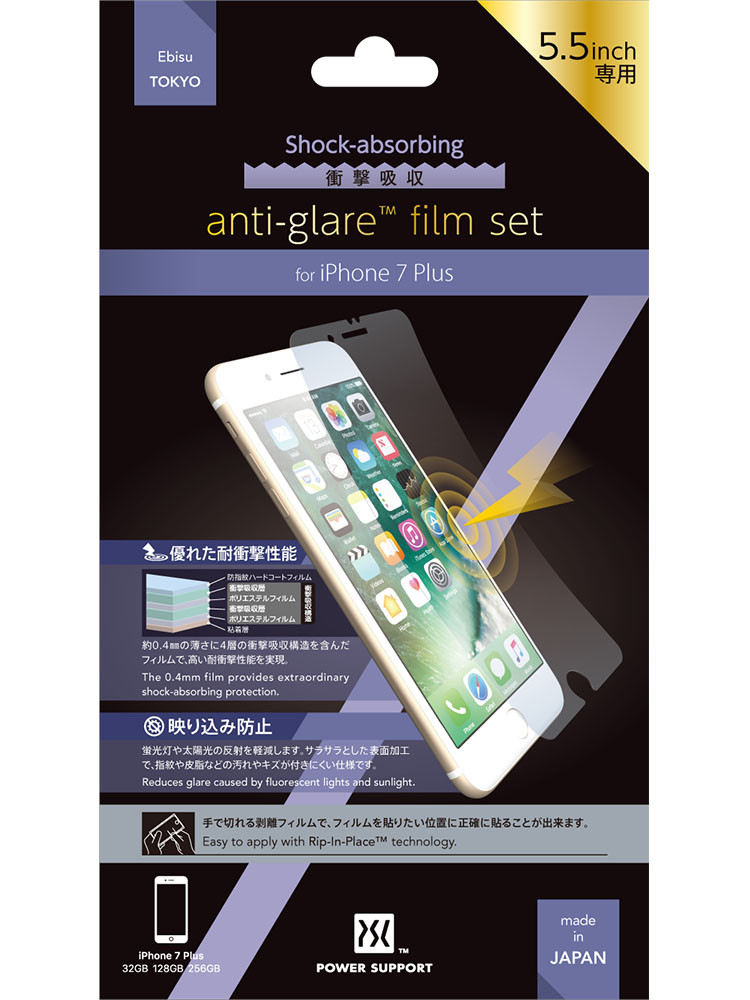 hock-absorbing Anti-glare Film Set for iPhone 7 Plus package