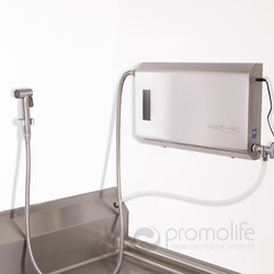PR220-PRO Ozone Food and Surface Sanitizing System