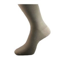 Beige Socks