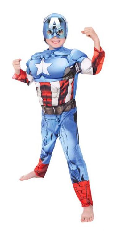 Captain America Avengers Deluxe Boys Costume