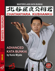KARATE KATA BUNKAI (CHATANYARA KUSHANKU) Vol-6 -  KATA & BUNKAI by Kunio Miyake