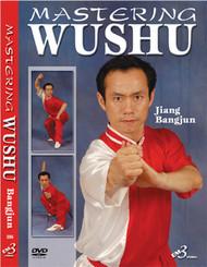 MASTERING WUSHU (DVD) By Jiang Bangjun