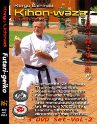 MASTERCLASS KATA BUNKAI SERIES Kihon-waza - Futari-geiko Volume 2 (3 Disc Set) By Patrick McCarthy Hanshi